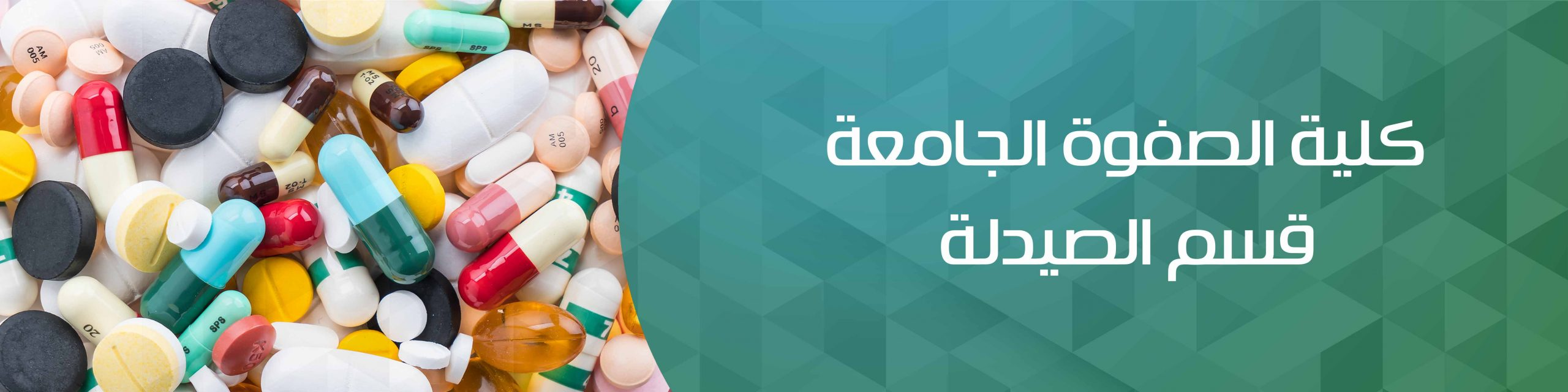 Department of pharmacy – AlSafwa University College